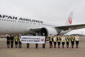 JALの11月ベトナム行き特別便のお知らせ