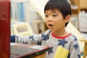 7歳-9歳 オンライコースのご案内_日本やベトナムから参加できます