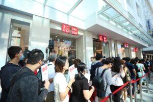 製造業から小売業へ:ベトナムにおける日本の投資家の変化_2