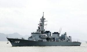 友好的な訪問でベトナムに訪れた日本の護衛艦