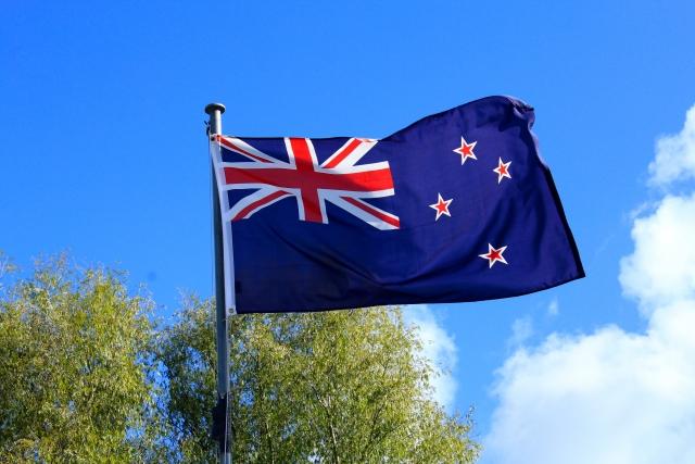 ニュージーランドはベトナムの保護林に35,000ドルを割り当てます