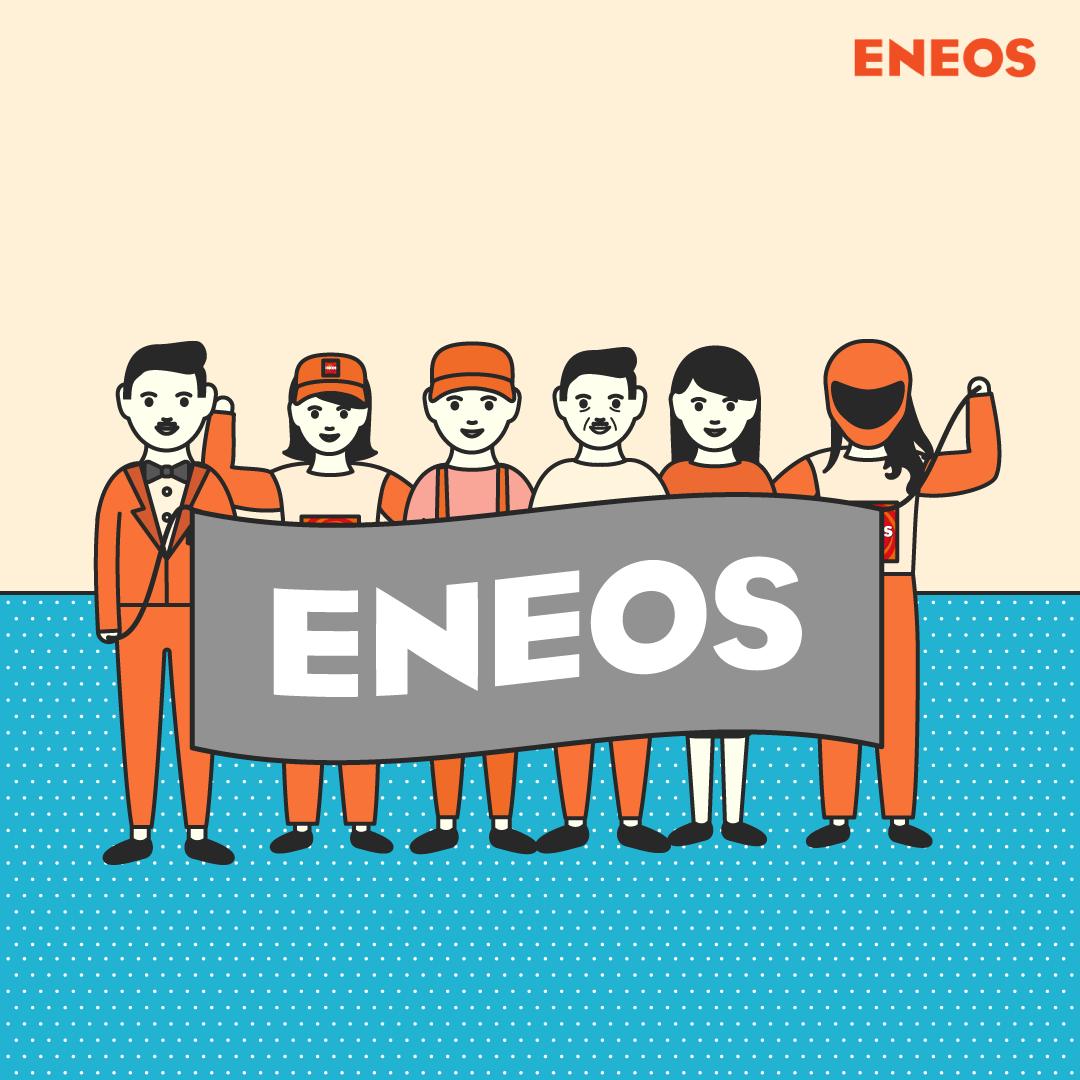 日本のENEOSがベトナムの石油や天然ガス会社への出資を増やす