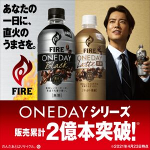 日本の飲料会社がベトナムの持続可能な農業を支援