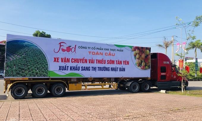 ベトナムは20トンのライチを日本に輸出へ