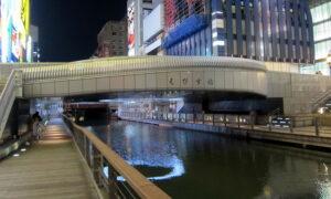 大阪 ベトナム人の殺人事件で容疑者を逮捕