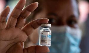 ベトナム キューバのCOVID-19ワクチンの緊急使用を承認